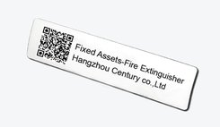 CE38005 Metalion M™: Printable On-metal Label